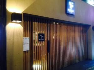 お店は東京北千住駅から徒歩約5分の所、 下町情緒ある商店街の中にあります。 〔足立区千住3-68鹿明ビル 1F〕