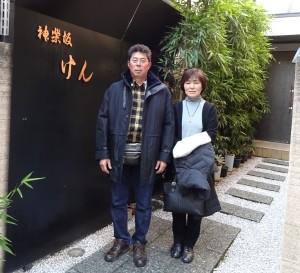 東京に着いてすぐ「神楽坂けん」さんへ♪ 美味しいランチを頂きました!